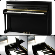 CS9 Upright Piano - A Kawai Classic Series Piano at £3, 149.00 Only
