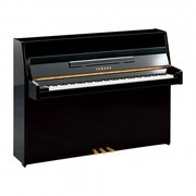 Get your Yamaha grand piano from Broughton Pianos