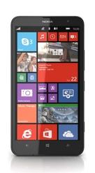 Nokia Lumia 1320 (Silver-66810)