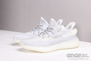 Buy Authentic Yeezy 350 V2 Boost Static Online