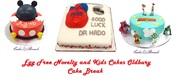 Novelty Birthday Cakes In Oldbury