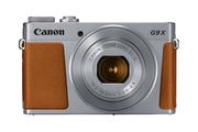 Digital Cameras Online UK - Canon Digital Camera | Buy4LessToday